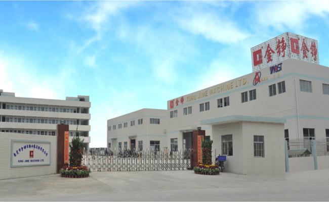 東(dong)莞市(shi)金崢機械有限公司