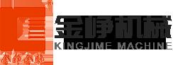 东莞市金峥机械有限公司