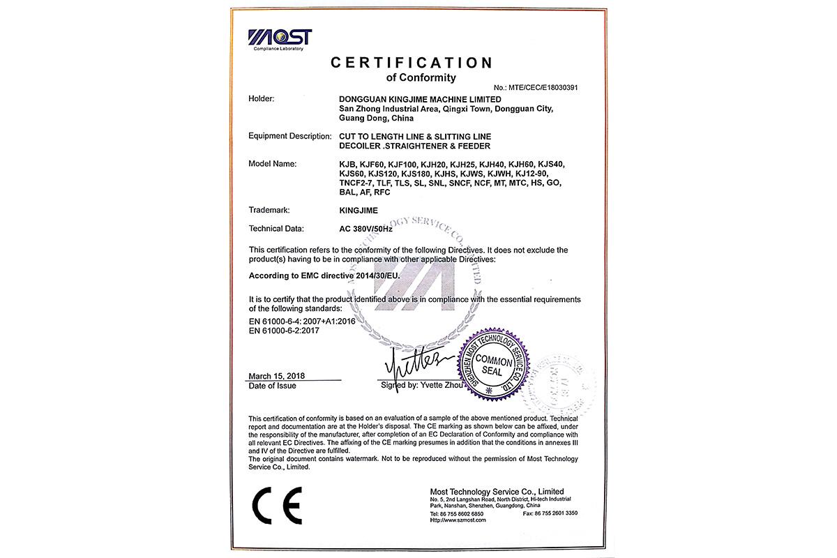 CE证书-MTE